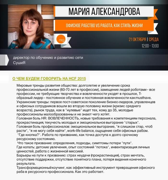 aleksandrova_marija