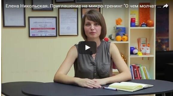 nikolskaja_nrg_mngt_video